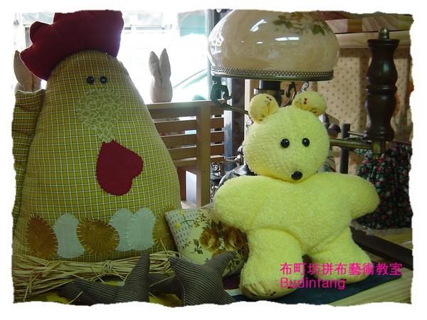 可愛的拼布小雞及黃色小熊