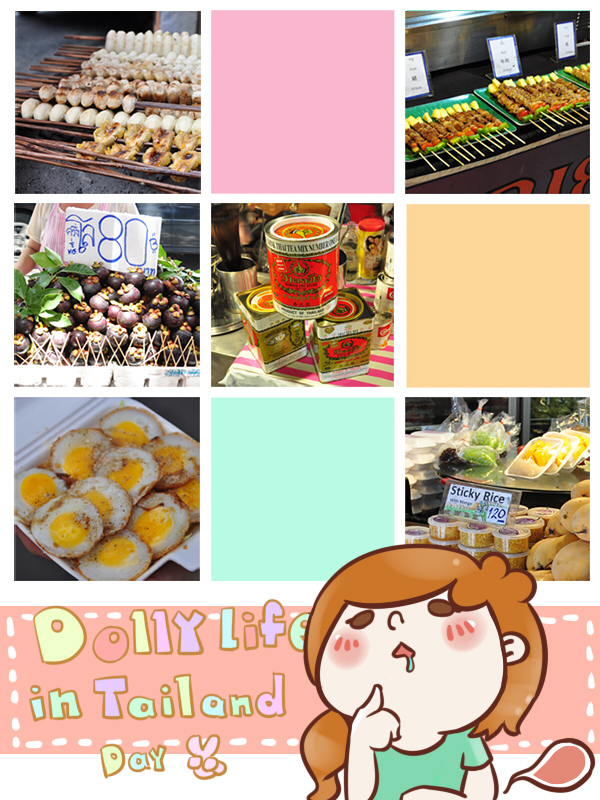 dollylife
