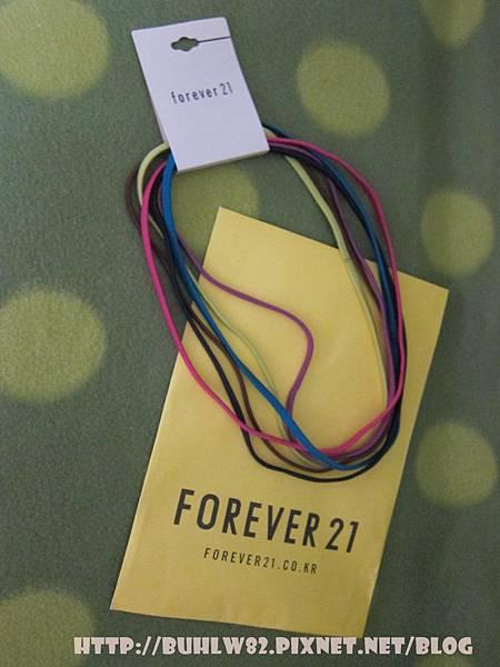 Forever 21 1000W.JPG