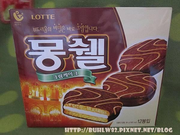 奶油巧克力派 2680W.JPG