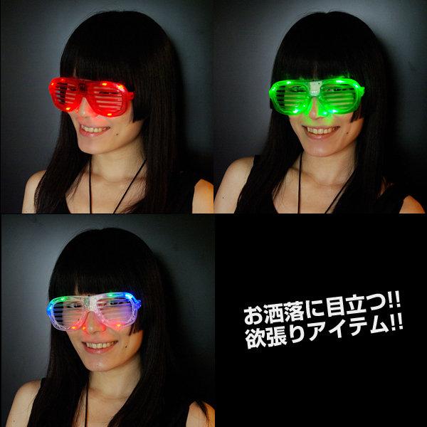 LED睛鏡框