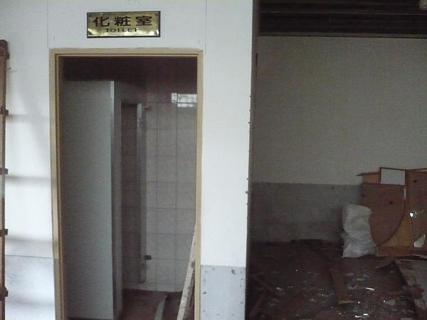 室內裝潢拆除及磁磚打除作業8.JPG