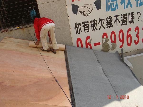 1F增建日式文化瓦鋪設防水毯1.JPG