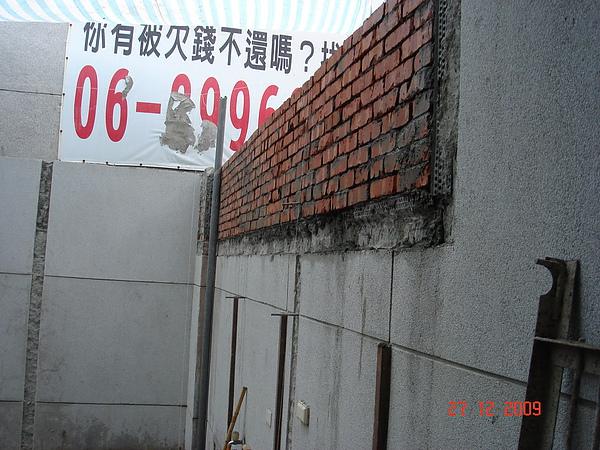 1F增建砌磚1.JPG