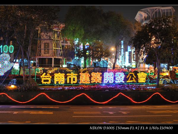 nEO_IMG_台灣文學館4.jpg