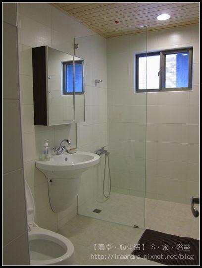 客浴完工圖2.jpg
