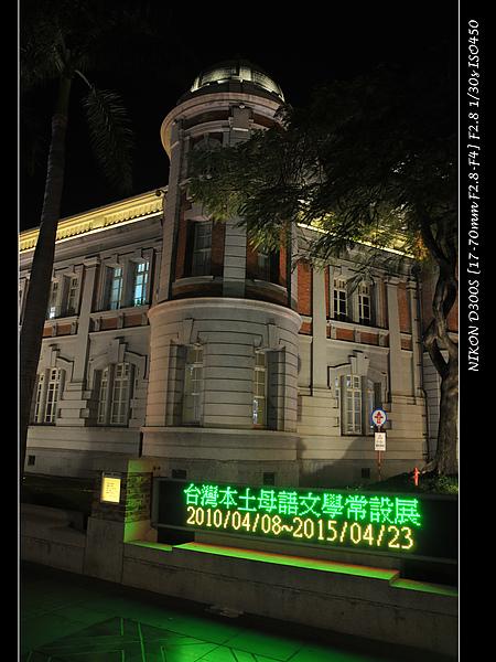 nEO_IMG_台灣文學館19.jpg