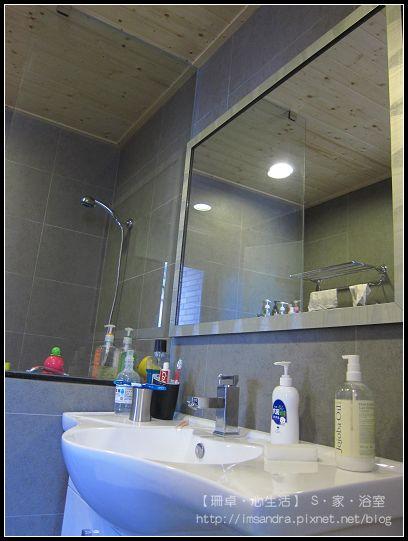 主浴完工圖2.jpg