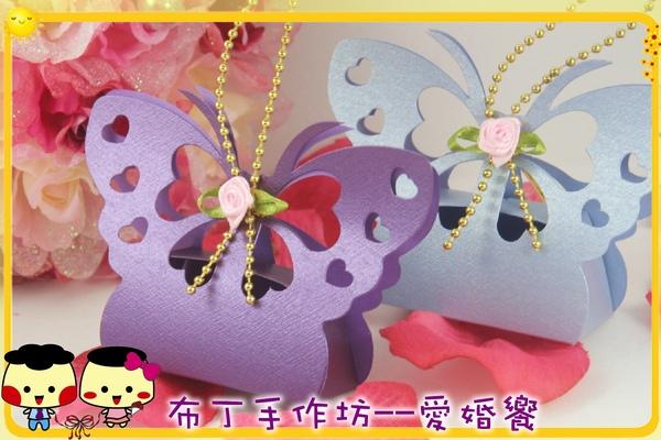 花花蝴蝶喜糖盒