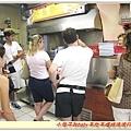 民宿老闆介紹的pita店,人很多