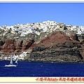 Santorini的另一個小鎮