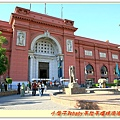 磚紅色的埃及博物館