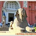 博物館前的人面獅身像