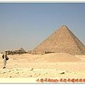 那個金字塔實在有夠遠的