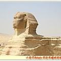 人面獅身像(The Sphinx)