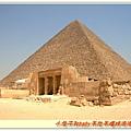金字塔的後面
