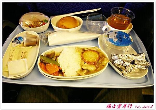 飛機上的餐1