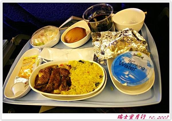 飛機上的餐2