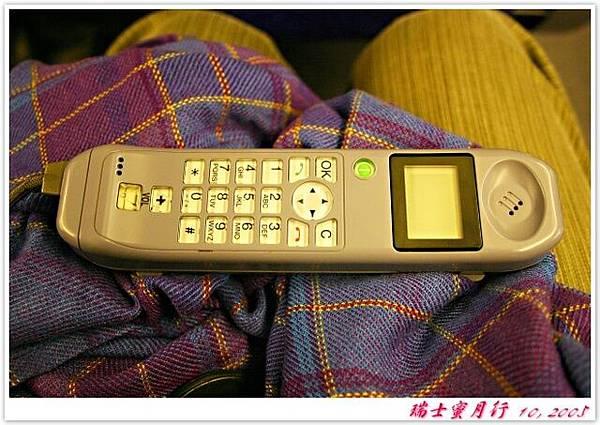 LCD遙控器2