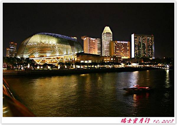 濱海藝術中心