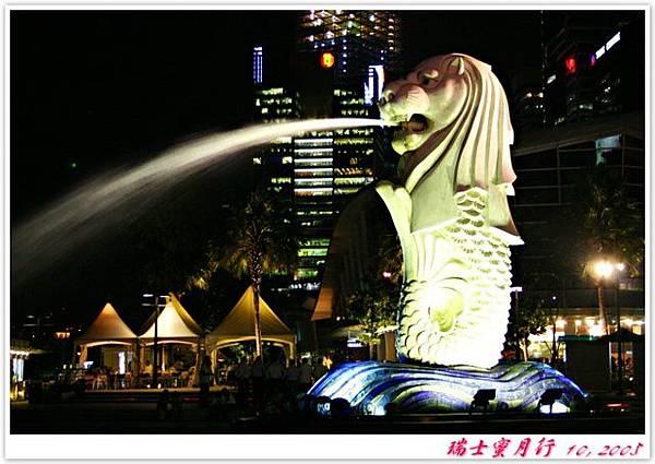 新加坡魚尾獅