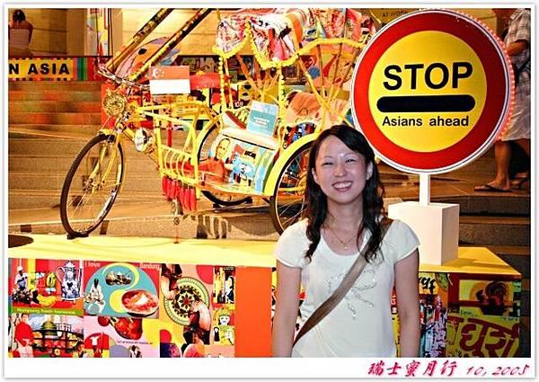 濱海藝術中心的一角1