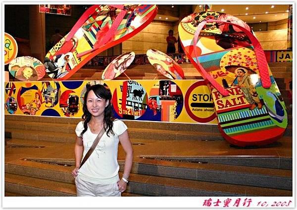 濱海藝術中心的一角2