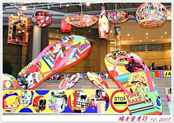 濱海藝術中心的一角3...大拖鞋