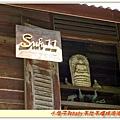 旅館名稱Suk11