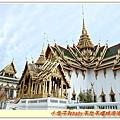 皇宮旁的建築