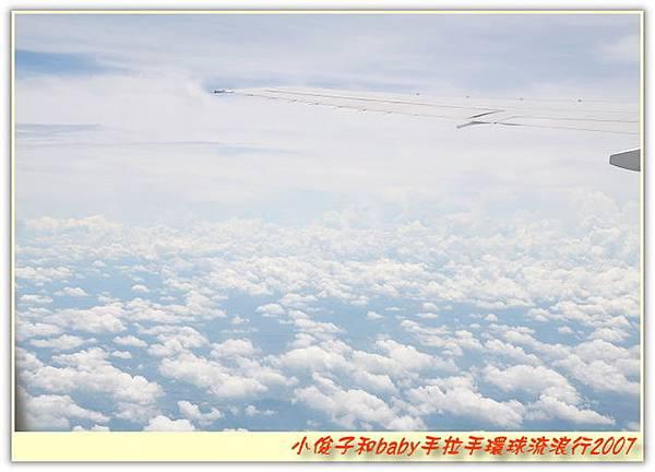 向棉花糖的雲
