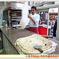 埃及比薩,餅皮甩的超薄