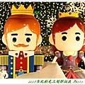 國王與王后