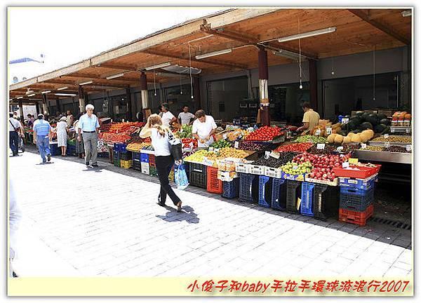 雅典的果菜市場