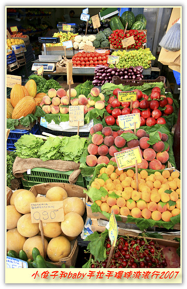 整齊的水果
