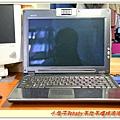出國用的電腦ASUS W5F