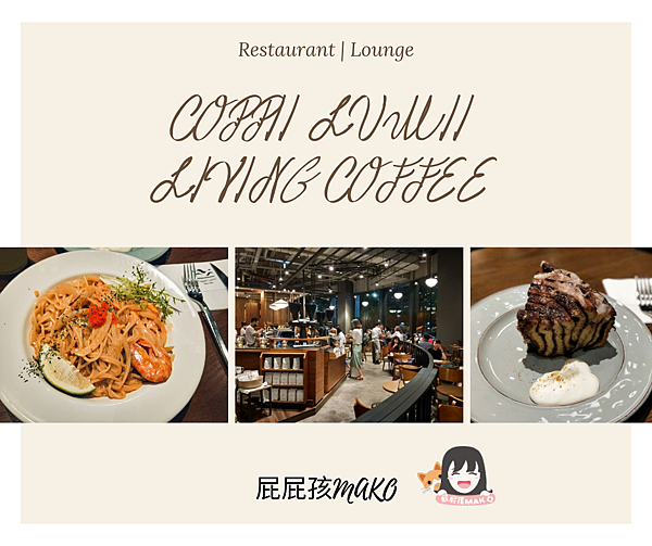 Brown Restaurant Photo Collage Food Facebook Post