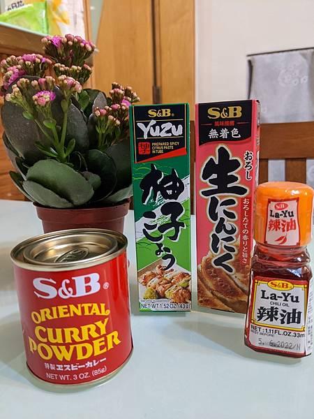 醬料葉配_201208_0