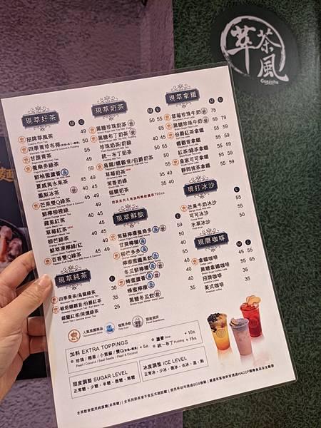 翠茶風_210125_12