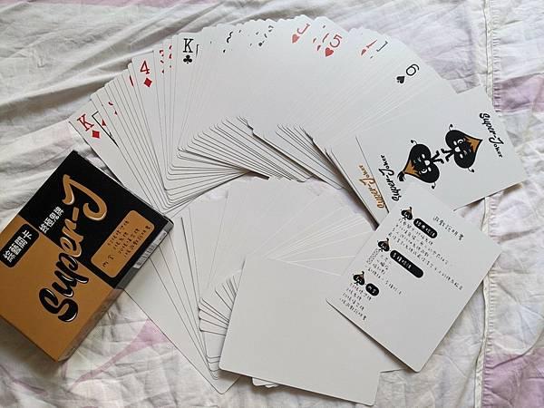 撲克牌_210210_4