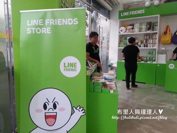 line_15