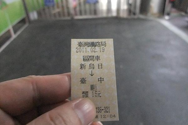 1782323168.jpg