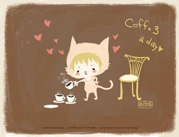0903一天三杯咖啡