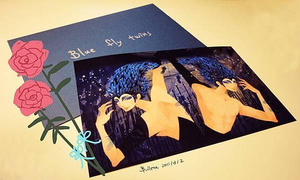 太陽藍雙子照片圖