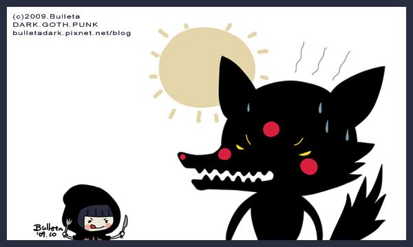 小黑帽的黑野狼-狼從花蓮回來