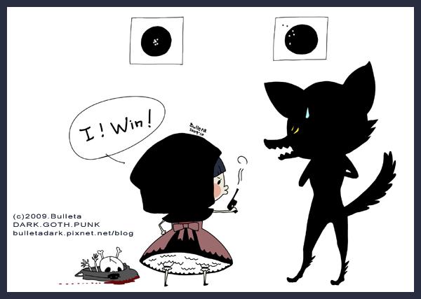 小黑帽的黑野狼-神槍手