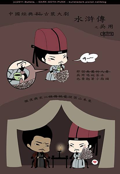 水滸傳中國古典文學大劇!