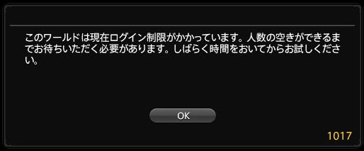 2013083001.jpg