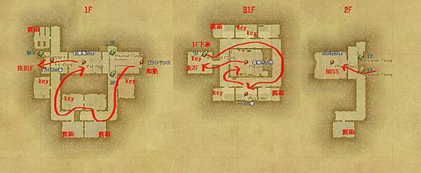 ffxiv_10022013_220713.jpg