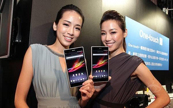 Sony-Xperia-Z-Ultra-1-665x415